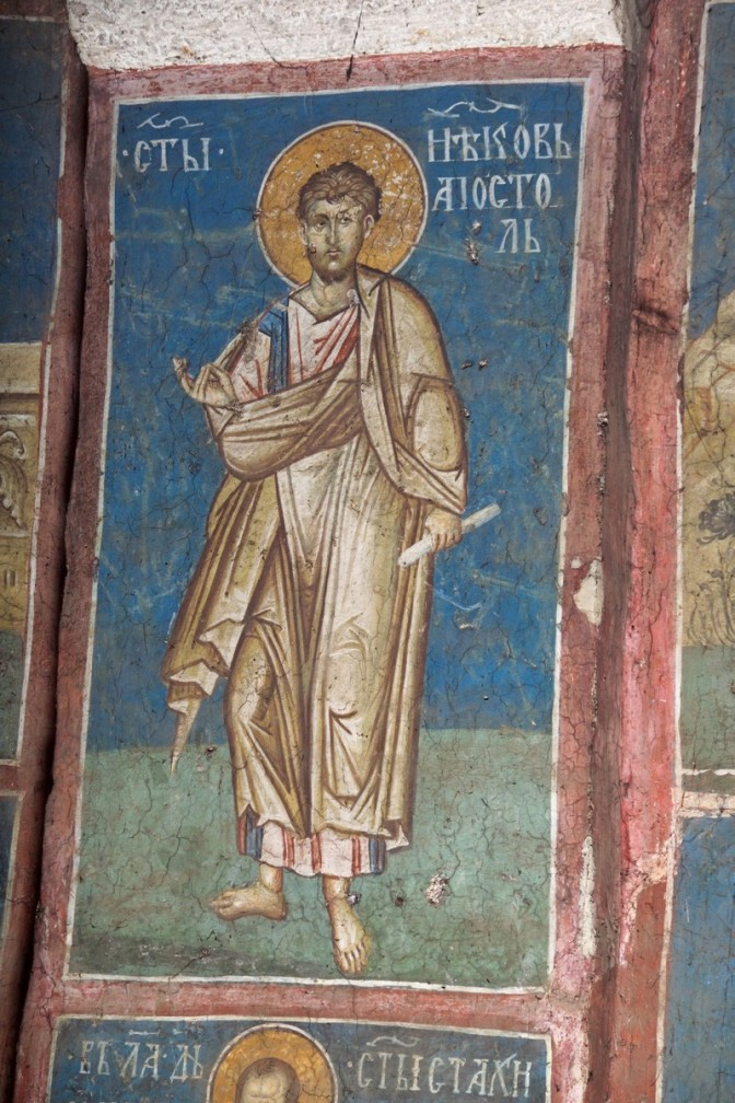God's People, part 173: Bar Alphaeus