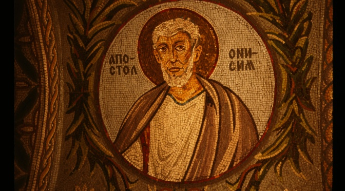 God's People, part 293: Philemon & Onesimus