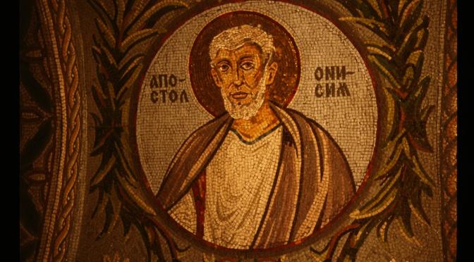 God's People, part 293: Philemon & Onesimus